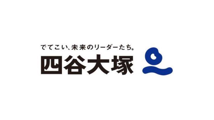 四谷大塚【お茶の水校舎 】の大学受験予備校としての評判・特徴・ランキングは?