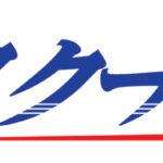 個別指導塾スクールIE【高松川島校】の大学受験予備校としての評判・特徴・ランキングは?