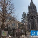 青山学院大学の評判 は?各学部の特徴や偏差値をご紹介します