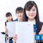 【大学受験】得意科目を伸ばすには?苦手科目の克服方法も加えて紹介!