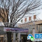 福島の予備校2019年人気13選!大学受験塾の評判・口コミランキング