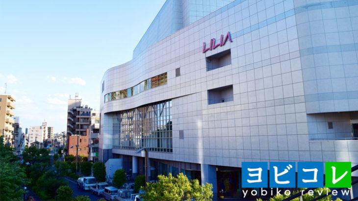川口の予備校2019年人気13選!大学受験塾の評判・口コミランキング