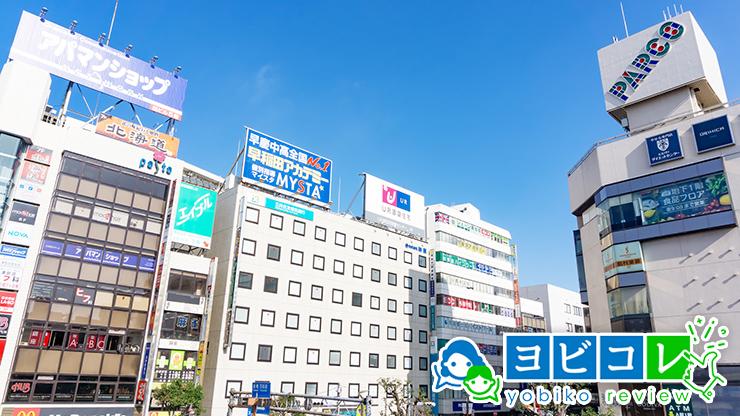 津田沼,予備校,塾,評判,口コミ