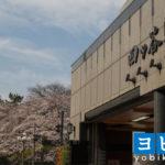 四谷の予備校2019年人気13選!大学受験塾の評判・口コミランキング