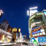 高田馬場の予備校2019年人気13選!大学受験塾の評判・口コミランキング