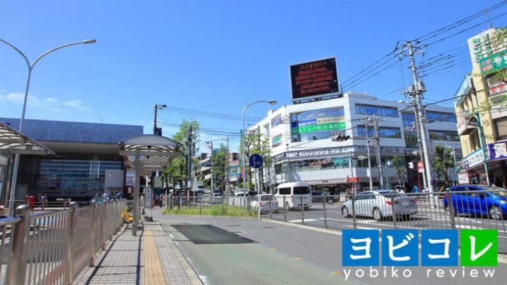 あざみ野駅周辺の予備校・塾口コミ