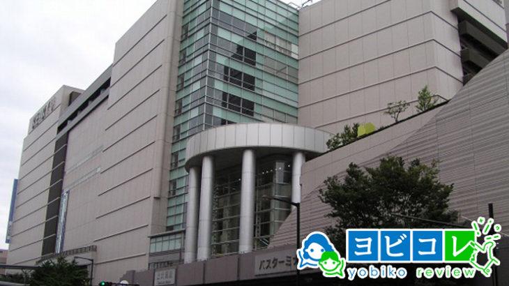 上大岡の予備校2019年人気7選!大学受験塾の評判・口コミランキング