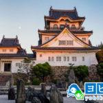 岸和田の予備校2020年人気13選!大学受験塾の評判・口コミランキング