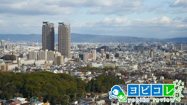 堺東の予備校2019年人気13選!大学受験塾の評判・口コミランキング
