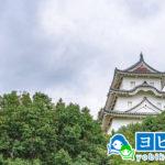 明石の予備校2021年人気13選!大学受験塾の評判・口コミランキング