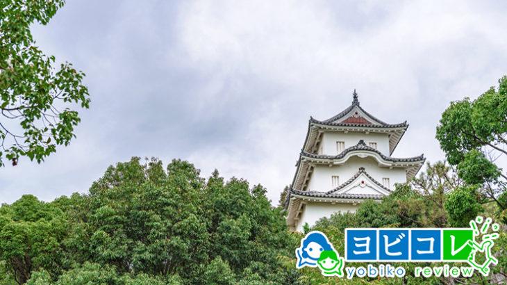 明石の予備校2019年人気13選!大学受験塾の評判・口コミランキング