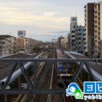加古川の予備校2020年人気13選!大学受験塾の評判・口コミランキング