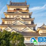 福山の予備校2019年人気13選!大学受験塾の評判・口コミランキング