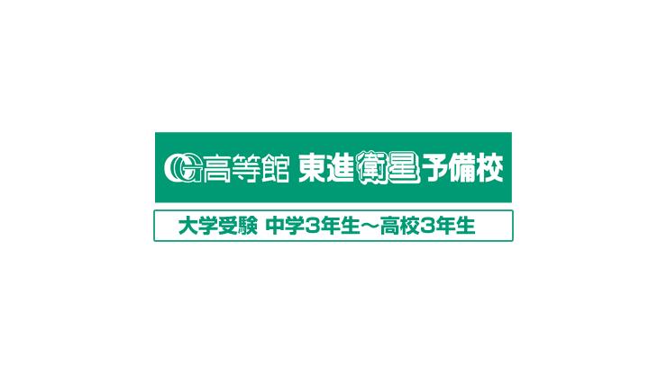 CG高等館,予備校,塾,評判,口コミ