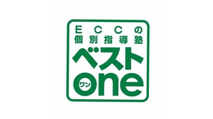 ECCの個別指導塾ベストワン 宮崎大塚校
