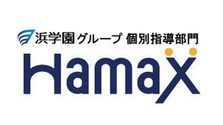 Hamax 天王寺教室