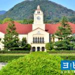 関西学院大学の評判は?大学や各学部の特徴と偏差値をご紹介