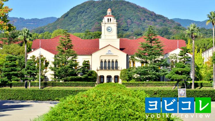 関西学院大学校舎