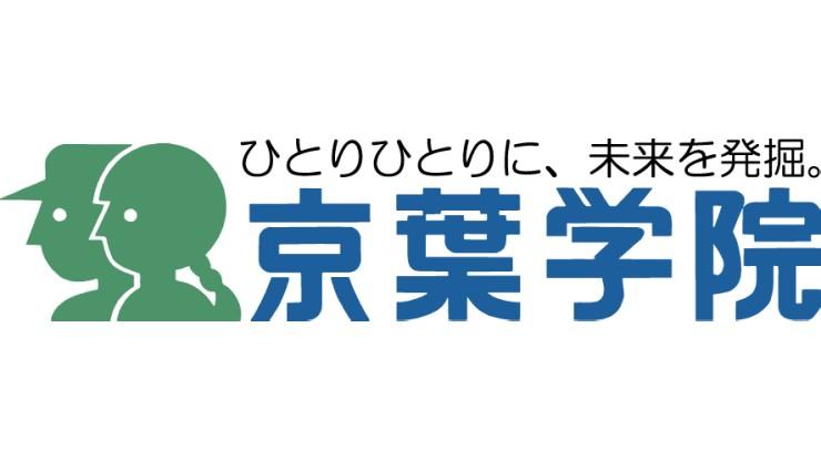 京葉学院個別指導タクシス