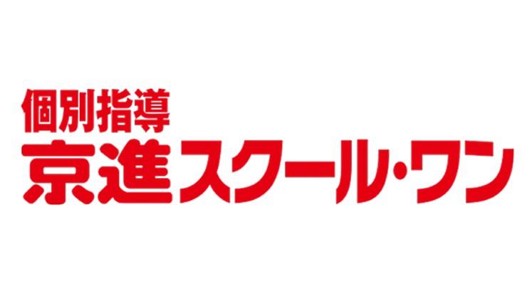 個別指導京進スクール・ワン