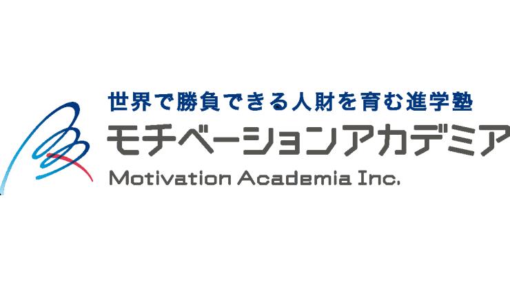 モチベーションアカデミア 成城学園前校