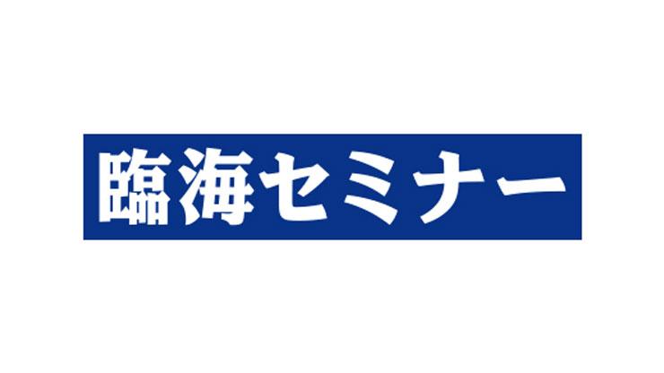 臨海セミナー個別指導セレクト松戸校