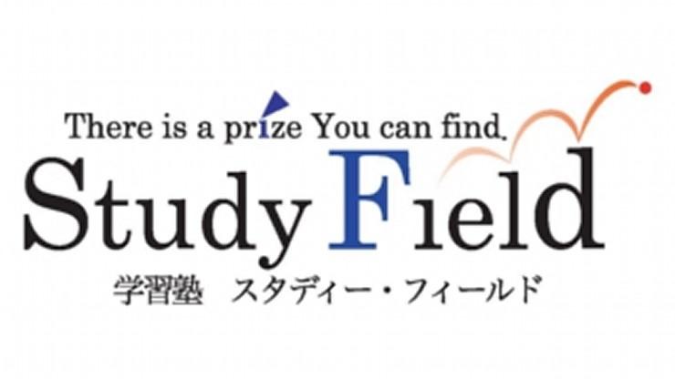 スタディフィールドStudy Field