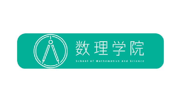 数理学院Schilf Institute Co., Ltd.,予備校,塾,評判,口コミ