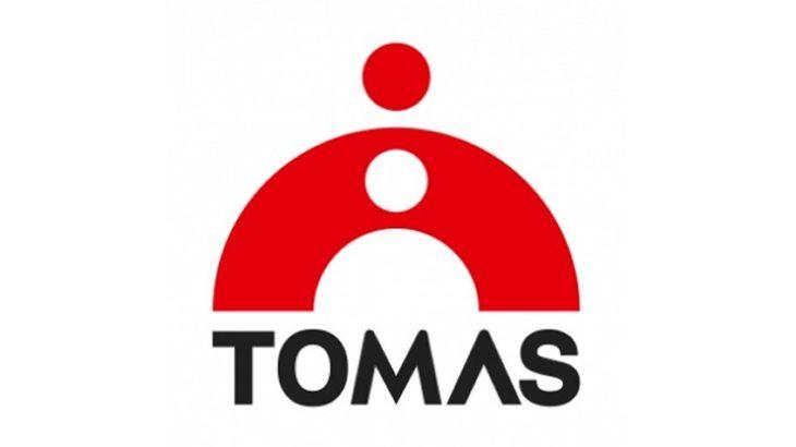 トーマス TOMAS【国分寺校】の大学受験予備校としての評判・特徴・ランキングは?