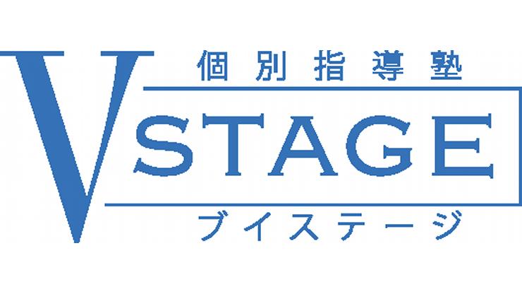 VSTAGEブイステージ,予備校,塾,評判,口コミ