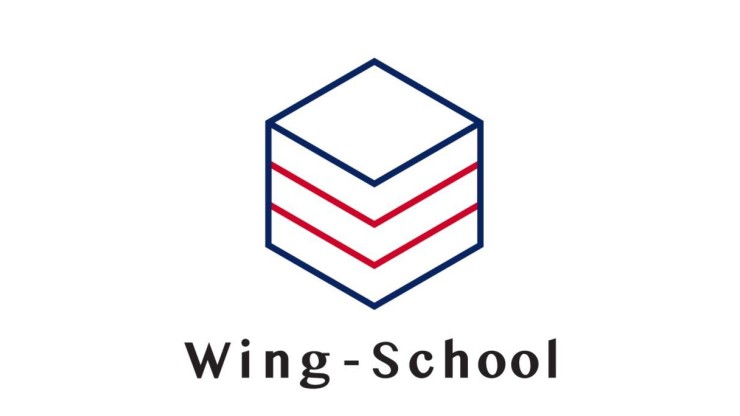 ウイングスクールWing-School
