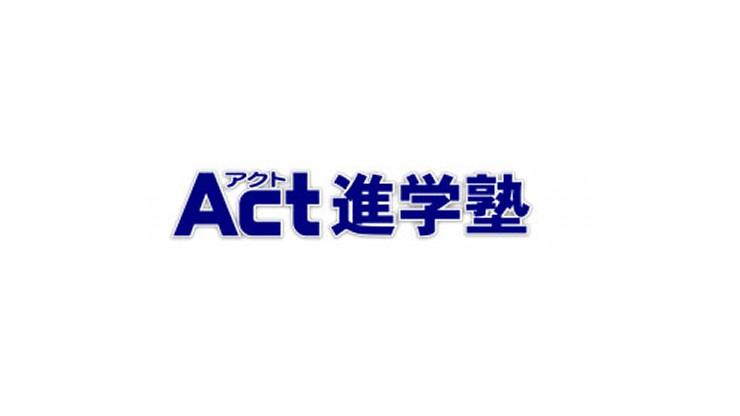 アクト(Act)進学塾千葉,予備校,塾,評判,口コミ