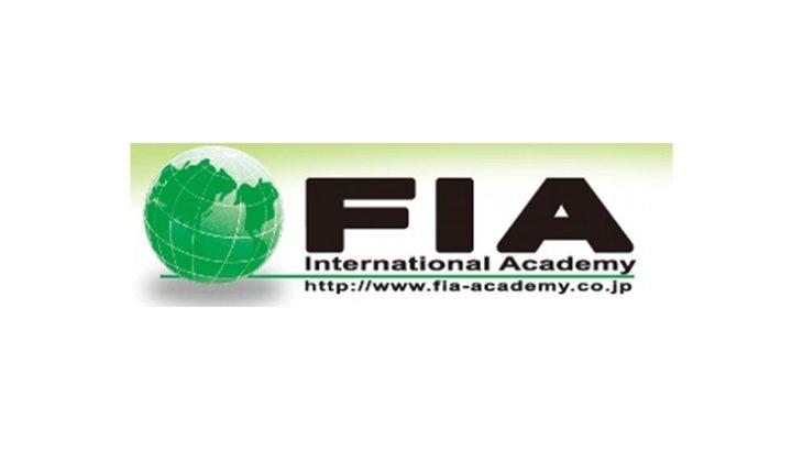 FIA国際教育アカデミーに通うメリットは?評判・口コミ・料金・合格実績を紹介
