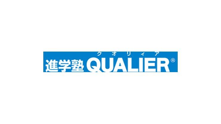 QUALIER(クオリィア),予備校,塾,評判,口コミ