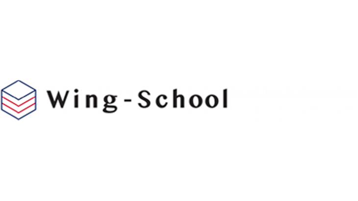 個別指導Wing-School(神保町)どう?評判・口コミ・料金や合格実績は?大学受験生・浪人生向け