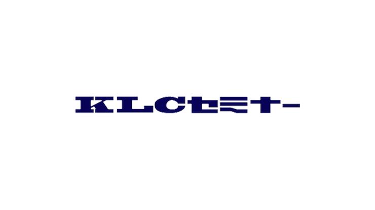 KLCセミナー,予備校,塾,評判,口コミ