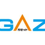 ガゼット(GAZ)に通うメリットは?評判・口コミ・料金・合格実績を紹介