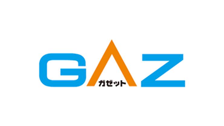 ガゼット(GAZ),予備校,塾,評判,口コミ