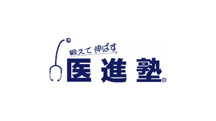 早稲田ゼミナール医進塾,予備校,塾,評判,口コミ