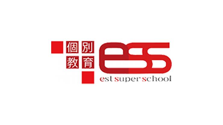 essエストスーパースクール,予備校,塾,評判,口コミ