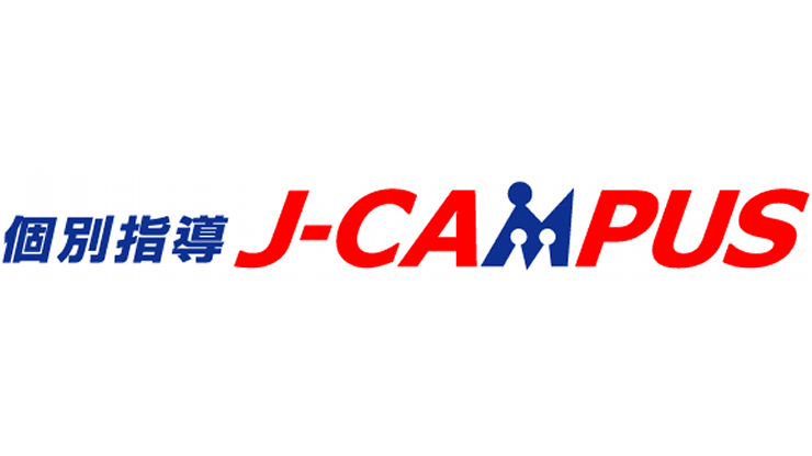 J-CAMPUS,予備校,塾,評判,口コミ