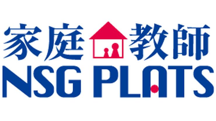 NSG PLATS 長岡駅前教室