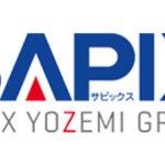 SAPIX(サピックス)どう?評判・口コミ・料金や合格実績は?大学受験生・浪人生向け