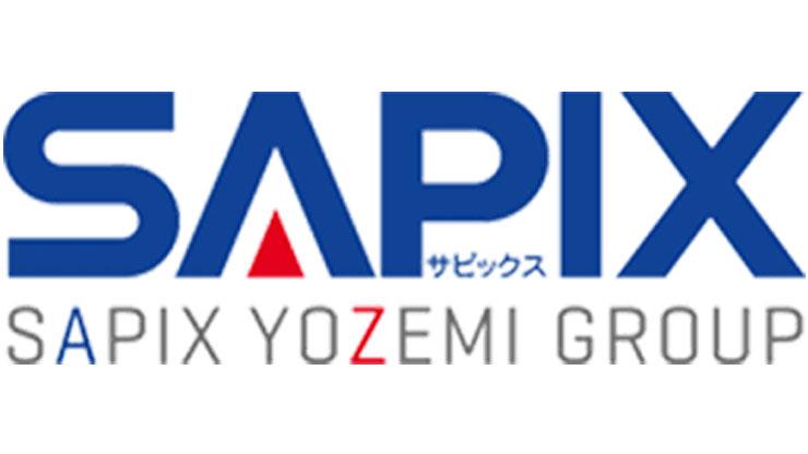 SAPIX(サピックス),予備校,塾,評判,口コミ