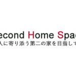 SecondHomeSpaceやめた方がいい?評判・料金・合格実績を紹介