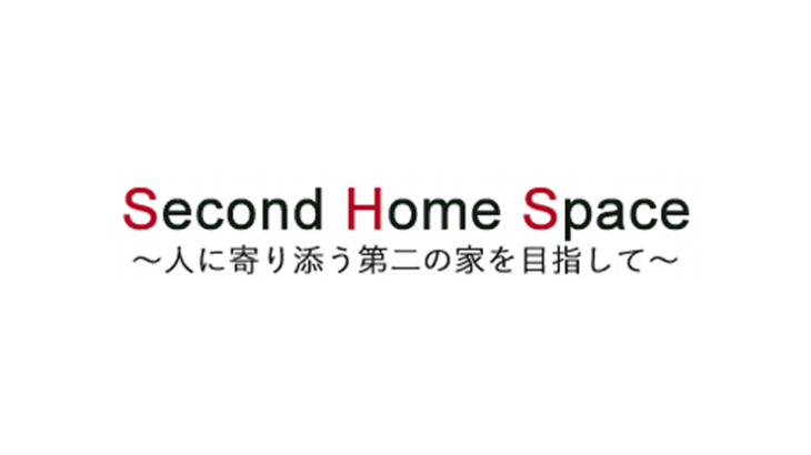 SecondHomeSpaceやめた方がいい?評判・料金・合格実績を紹介