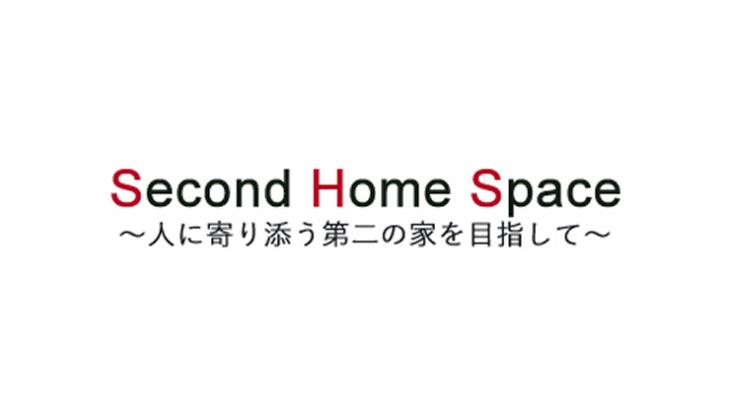 SecondHomeSpaceどう?評判・口コミ・料金や合格実績は?大学受験生・浪人生向け