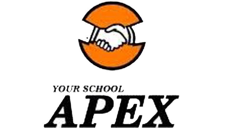 APEX鹿児島やめた方がいい?評判・料金・合格実績を紹介