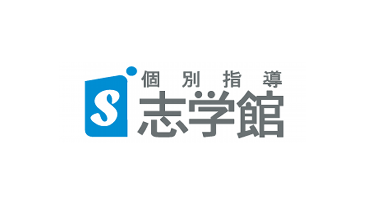 個別指導志学館(横浜),予備校,塾,評判,口コミ