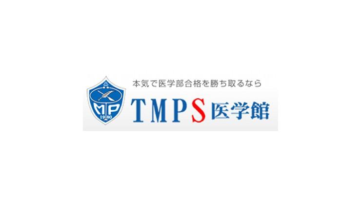 TMPS医学館ロゴ